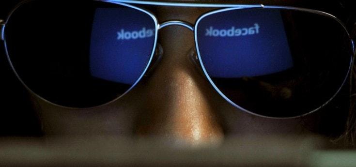 La política de Privacidad en Facebook