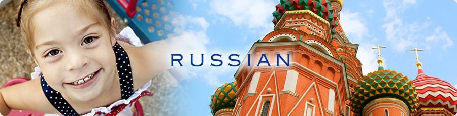 Reanudación de las adopciones entre España y Rusia